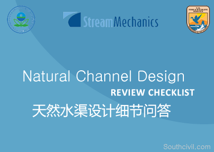 Natural channel design review checklist