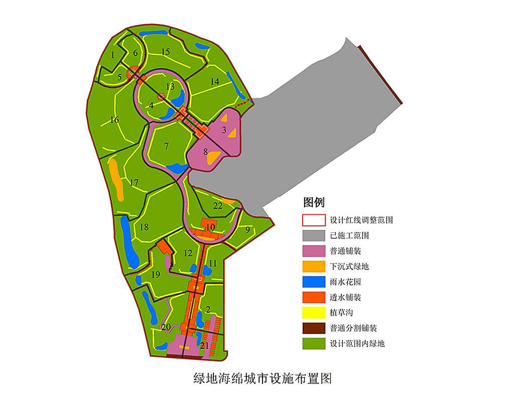 南湖·绿地海绵城市设计