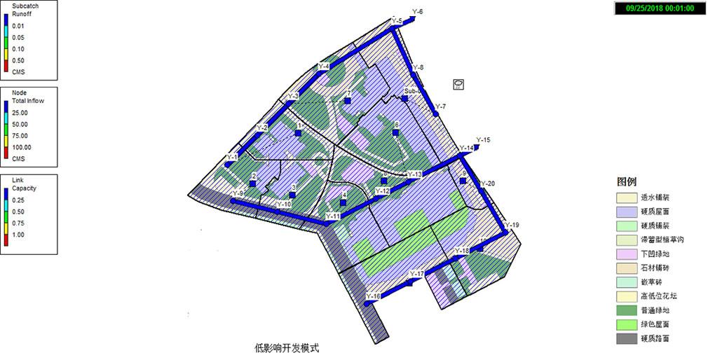 海口·红湖小区海绵城市设计