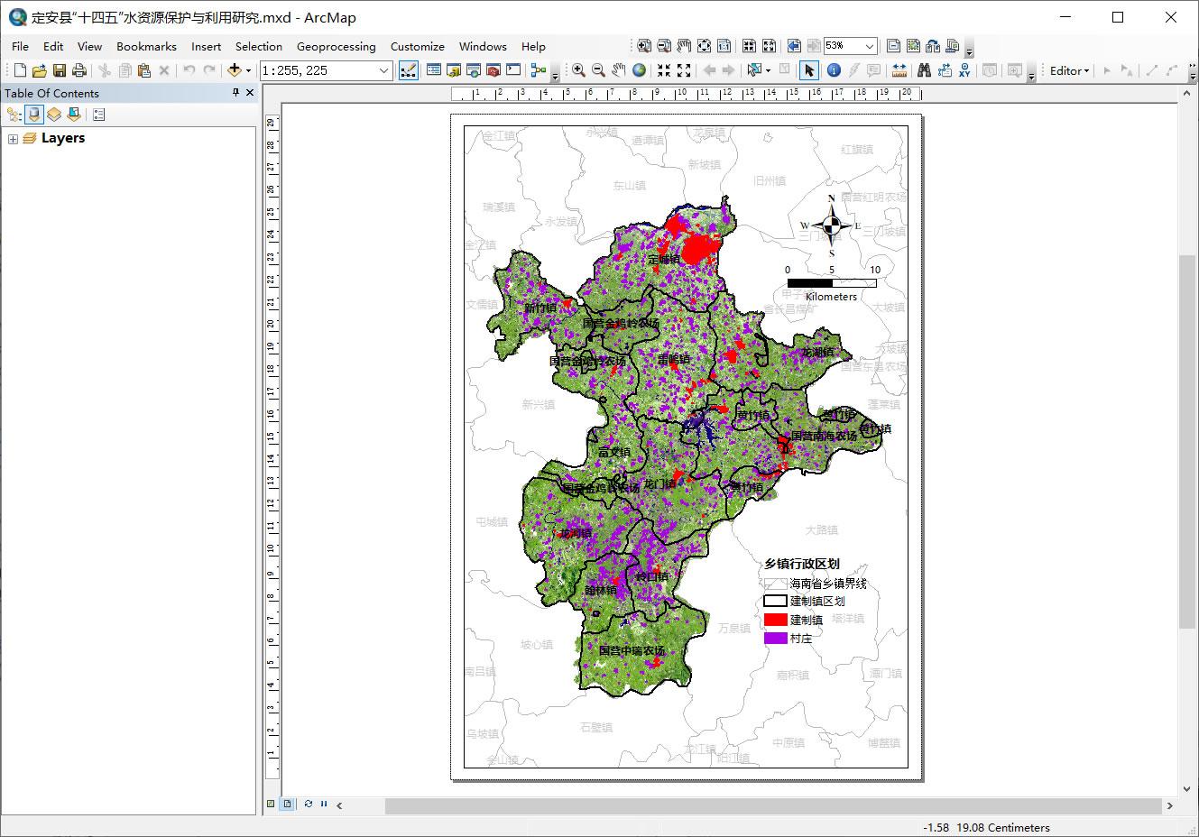 Arcgis10.1 定安县水资源保护与利用研究