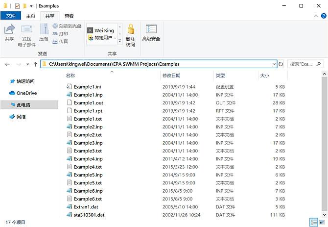 SWMM示例文件