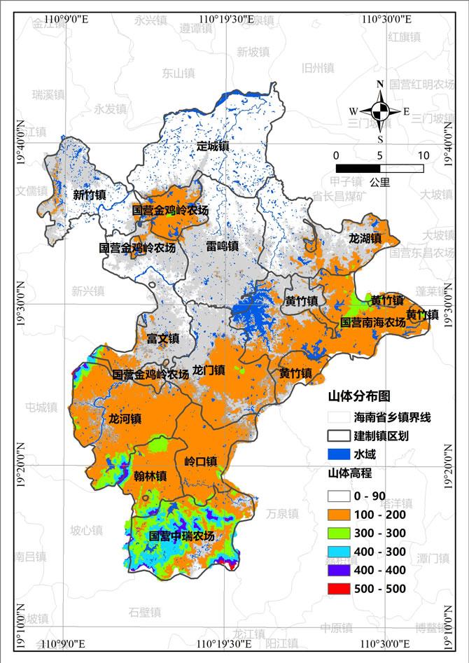 定安县山体分布图