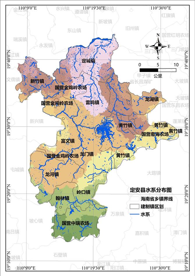 定安县水系分布图