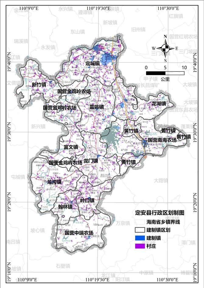 定安县行政区划制图