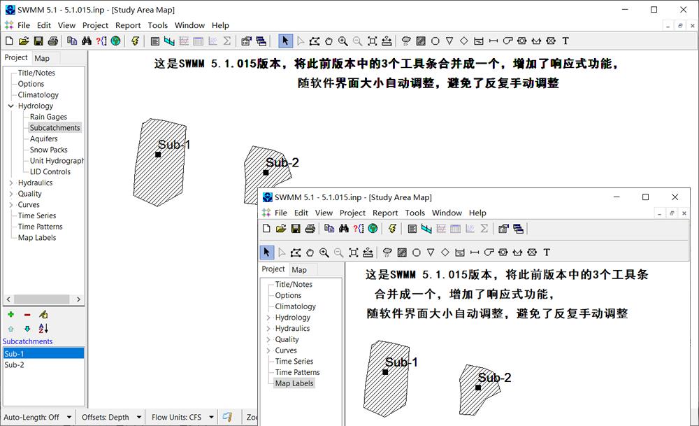 SWMM 5.1.015版本中工具条的自动调整方式