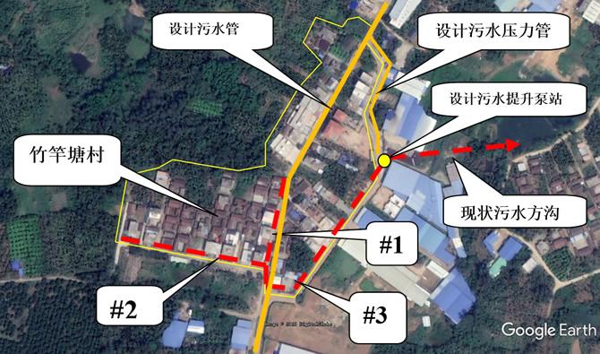 竹竿塘村道路交通及排水现状