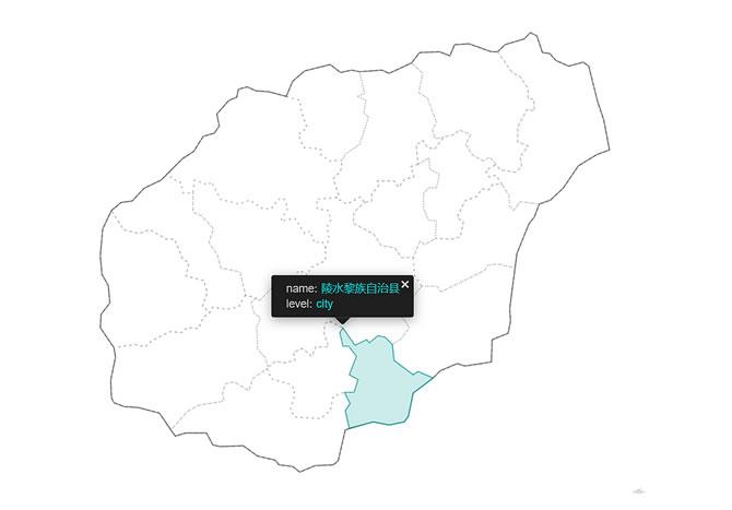 陵水黎族自治县行政区划