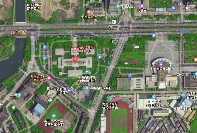 海南省图书馆位置