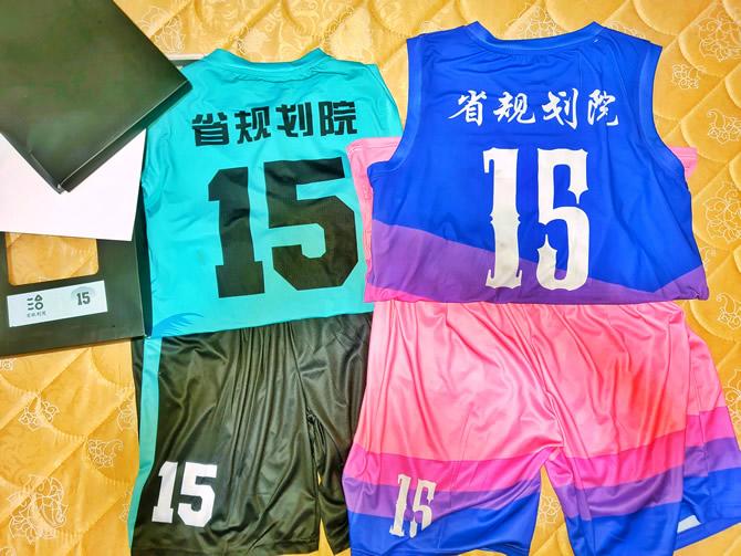 省规划院篮球服