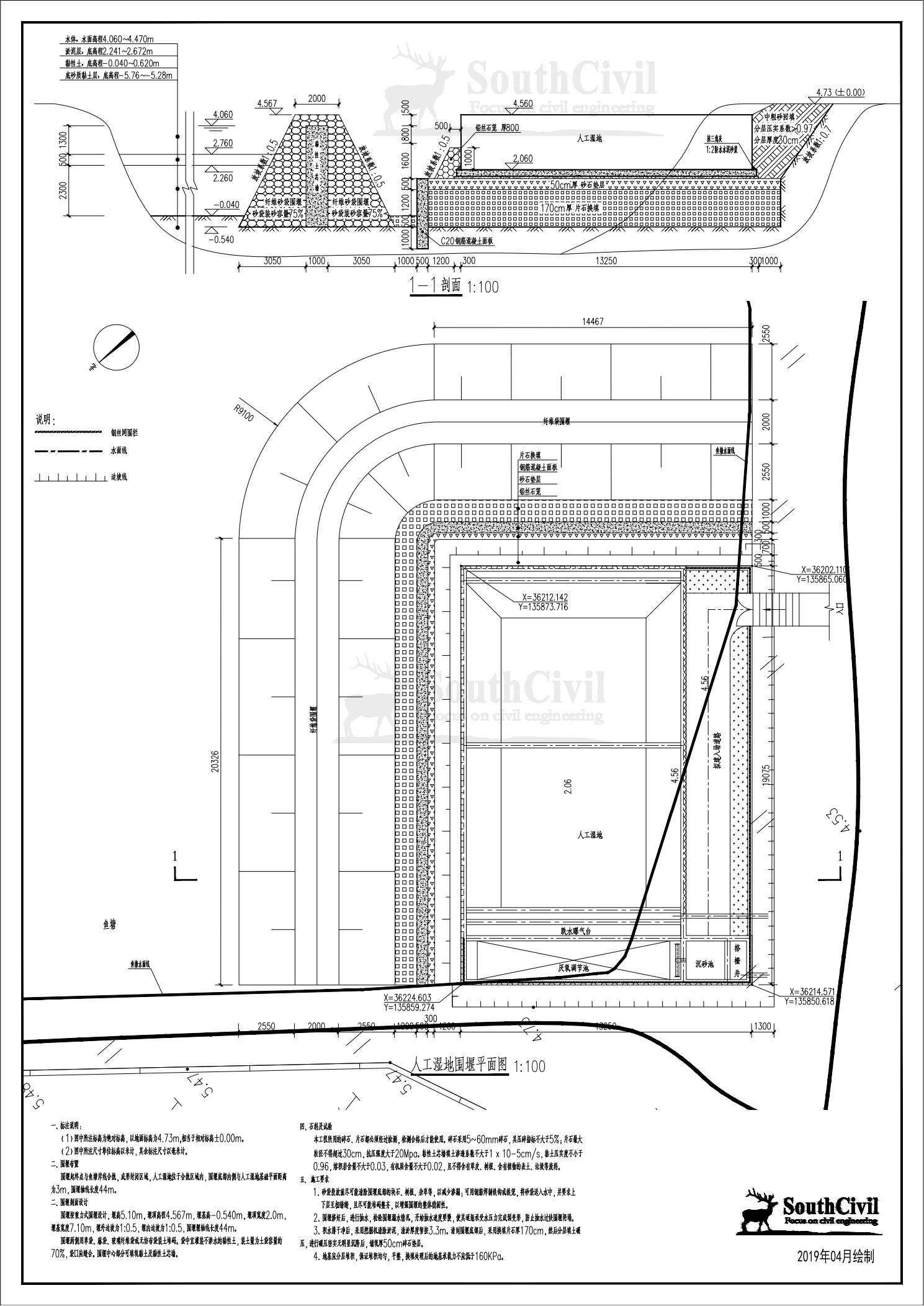 人工湿地和人工湿地围堰 平面图 剖面图