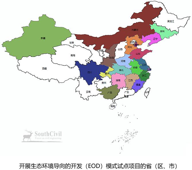 开展生态环境导向的开发(EOD)模式试点的省(市、区)