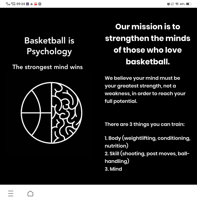 篮球就是搞心态