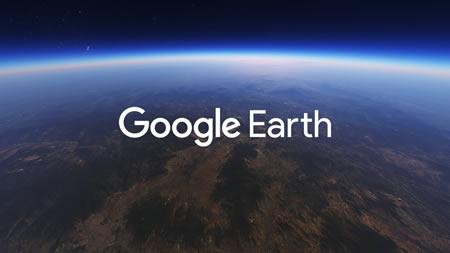 Google-Earth-logo-geoawesomeness