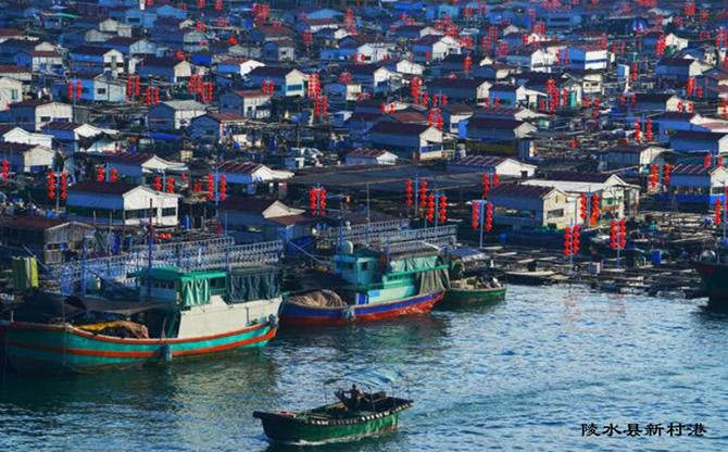 陵水县新村港疍家渔排