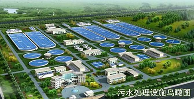 陵水县新村镇污水处理厂