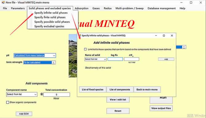Visual MINTEQ 3.1 - 14