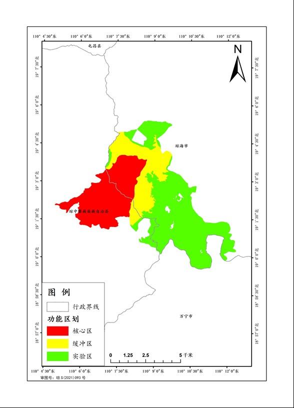海南会山省级自然保护区功能区划图